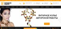 ambercrown.ru