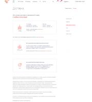 store.3d.ru Разработка страниц