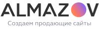 Разработка сайта Almazov.studio
