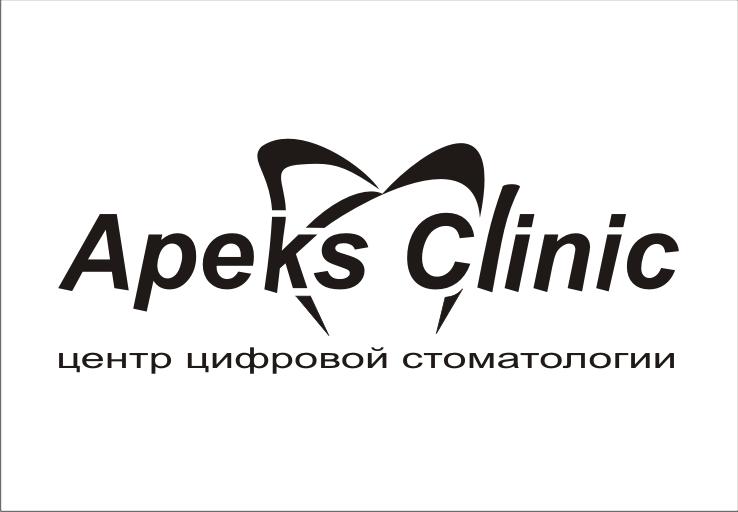 Логотип для стоматологии фото f_1375c87f77cd12f5.png