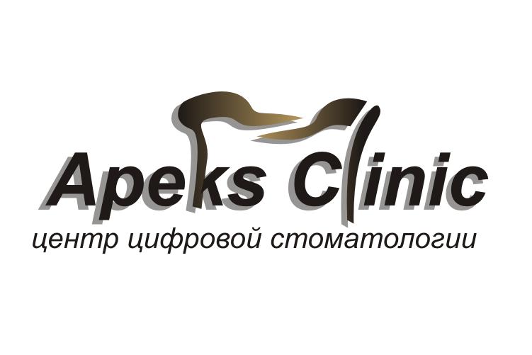 Логотип для стоматологии фото f_2535c872e36a9dea.png