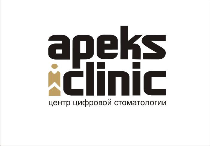 Логотип для стоматологии фото f_4135c872e1734ff1.png