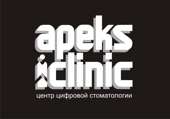 Логотип для стоматологии фото f_5745c872e2213f04.png
