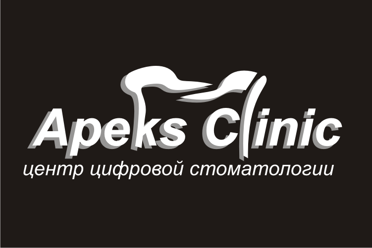 Логотип для стоматологии фото f_9725c872e4695cf0.png