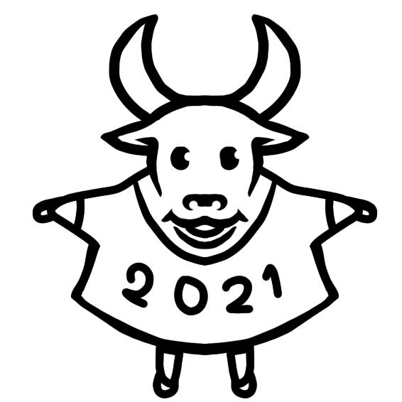 Создать рисунки быков, символа 2021 года, для реализации в м фото f_2145ee373ac0b76d.png