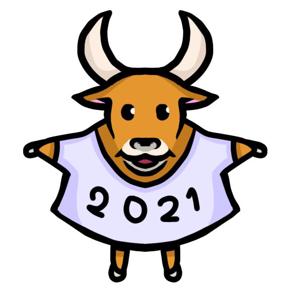 Создать рисунки быков, символа 2021 года, для реализации в м фото f_7995ee3734888c14.png