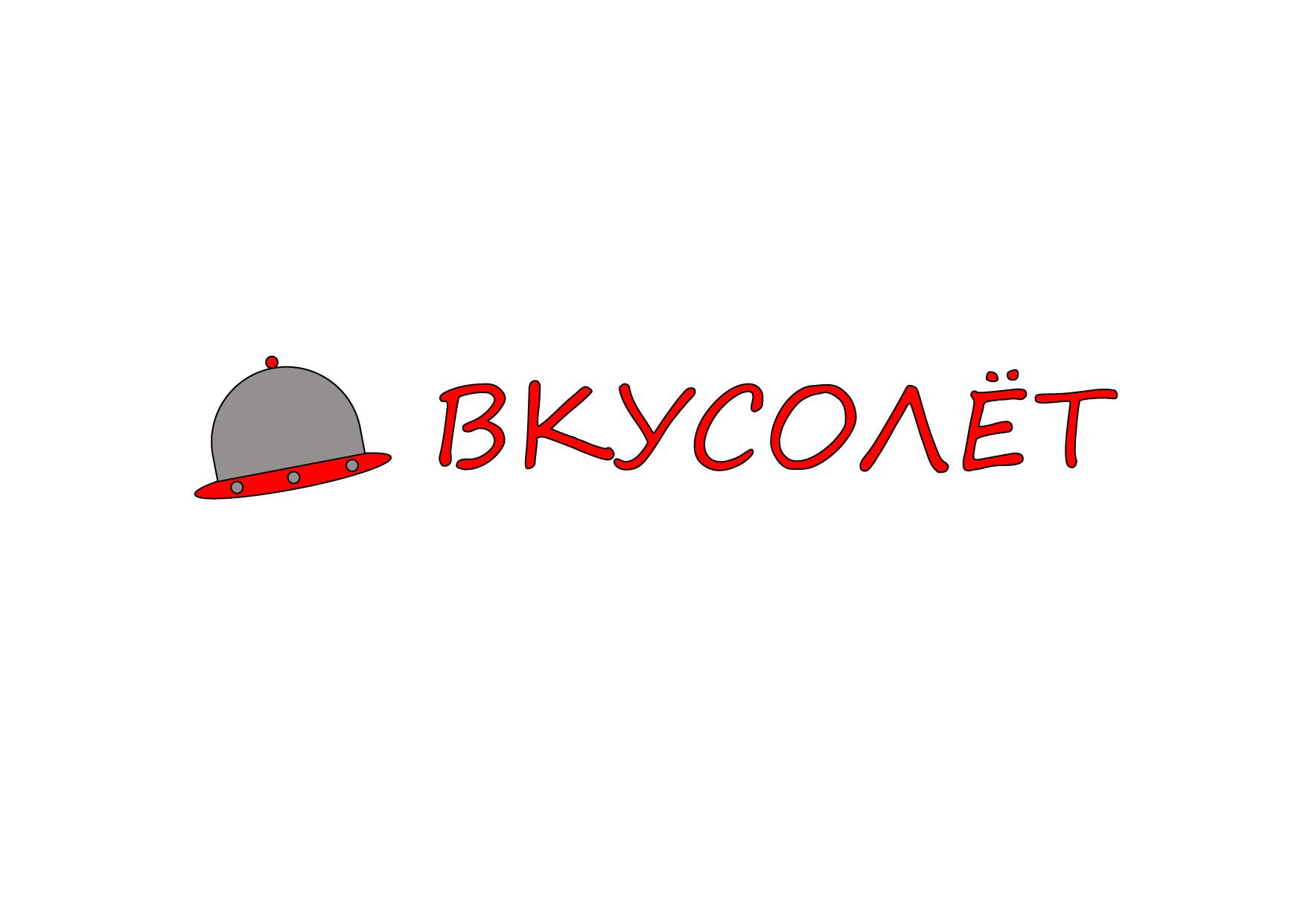Логотип для доставки еды фото f_41059d7ce3a6b882.jpg