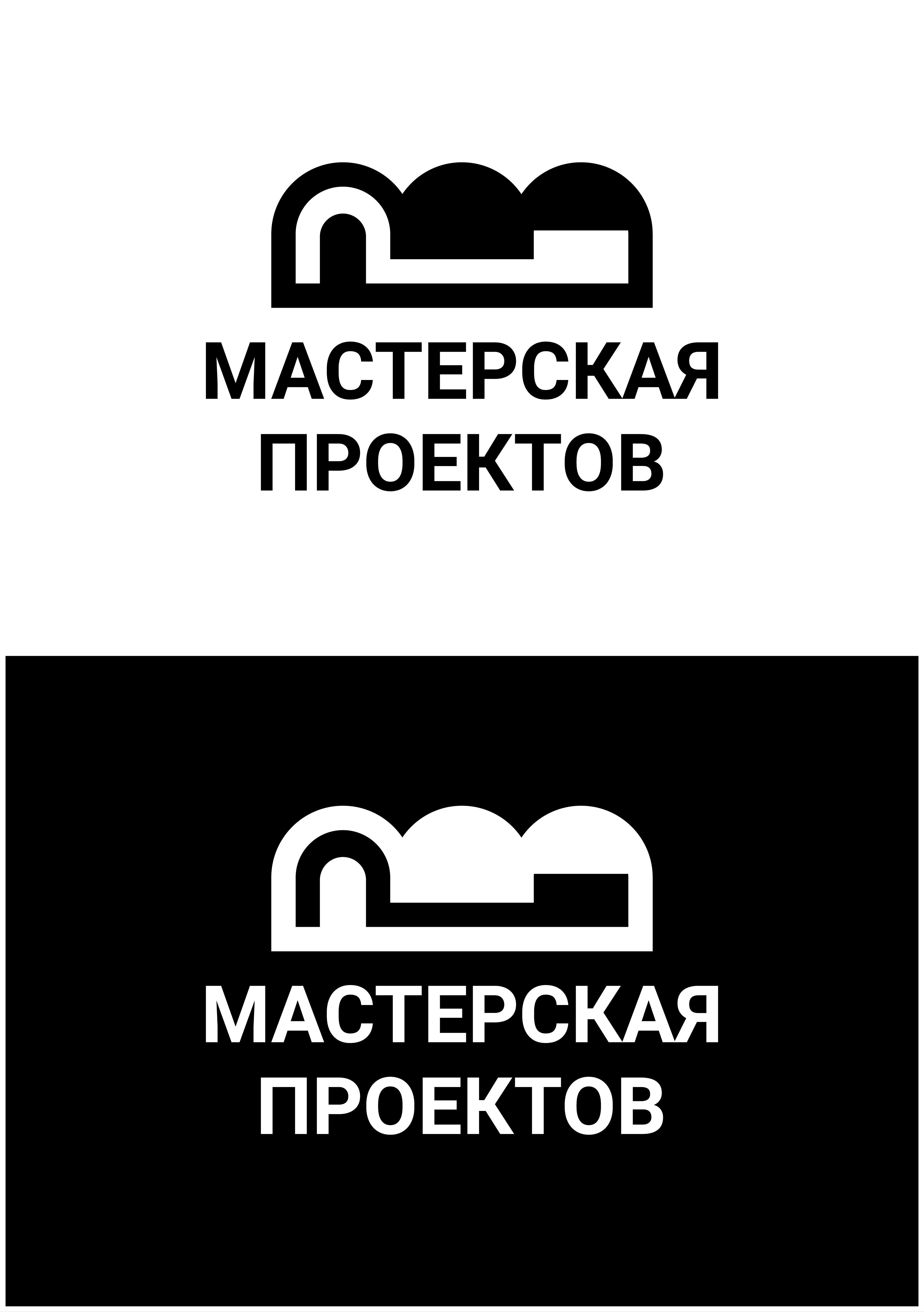 Разработка логотипа строительно-мебельного проекта (см. опис фото f_622606e1e137dfa8.jpg
