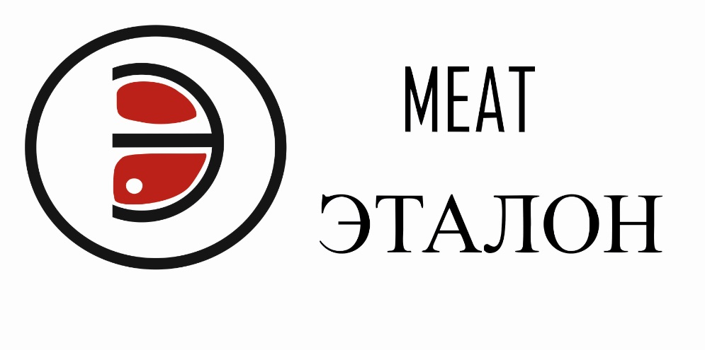 Логотип компании «Meat эталон» фото f_38456f2a3b54332b.jpg