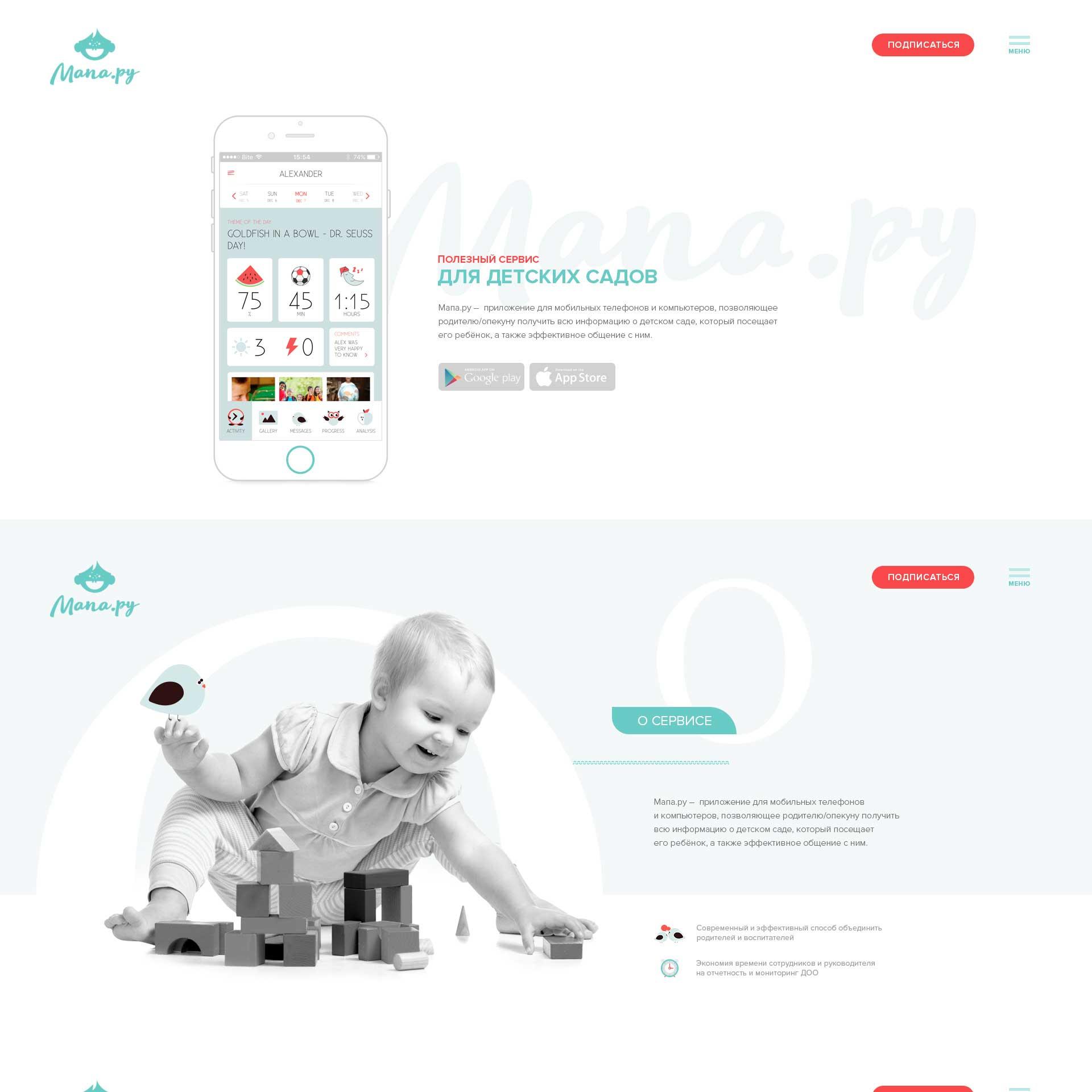 Безлимитный фотохостинг ScreenList.ru требует новый дизайн фото f_31559b337b7b098f.jpg