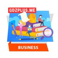 GDZplus