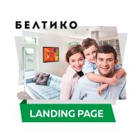 "Сайт лечебного центра ""Белтико"""