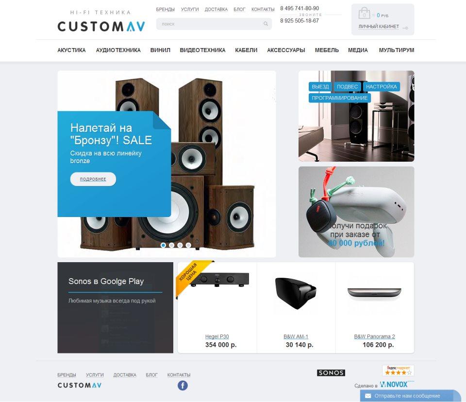 Верстка интернет-магазина hi-fi техники