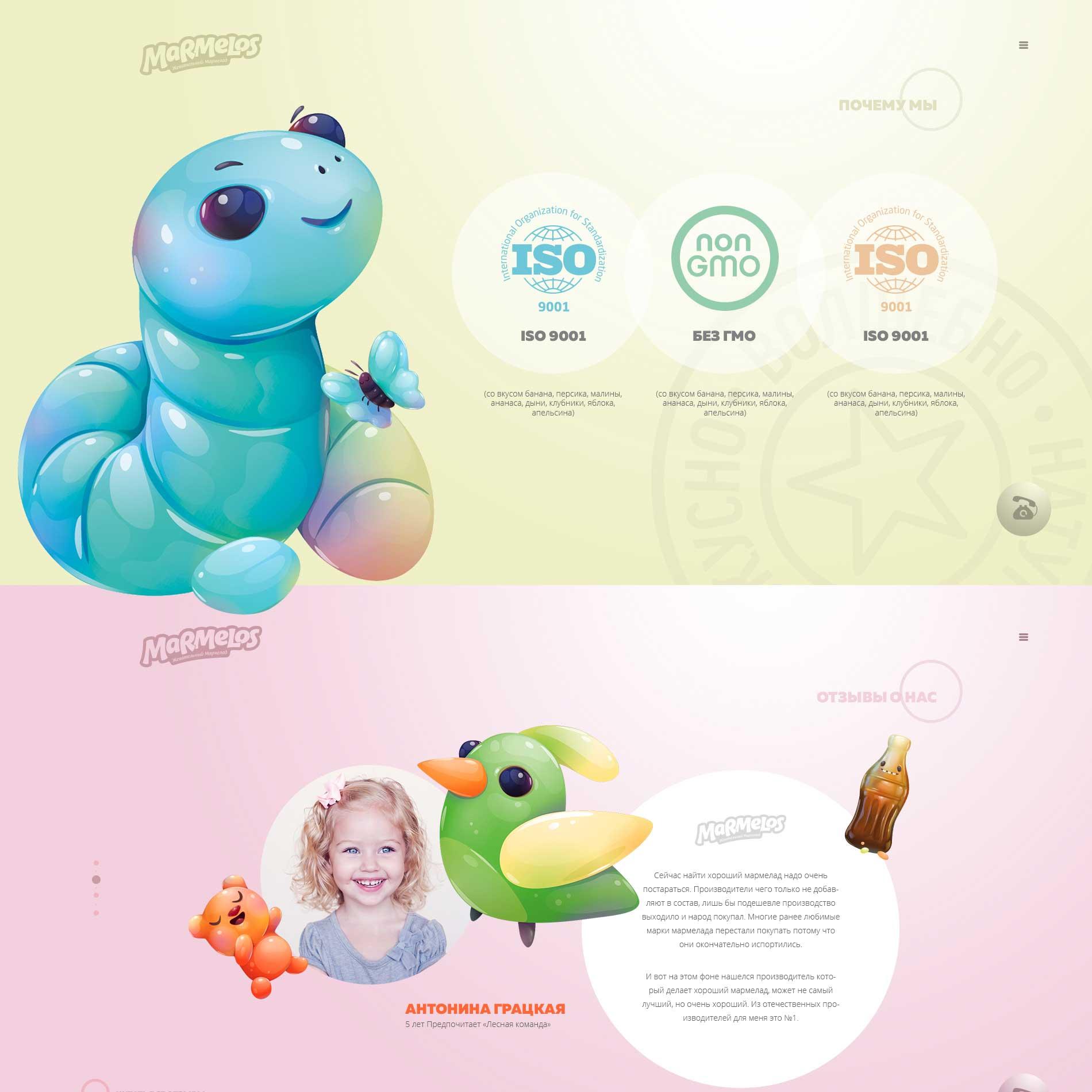 Безлимитный фотохостинг ScreenList.ru требует новый дизайн фото f_37959b337ca3c3af.jpg