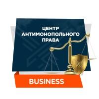 Центр антимонопольного права