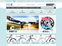 Верстка интернет-магазина велосипедов