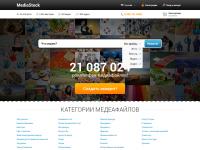 Mediastock