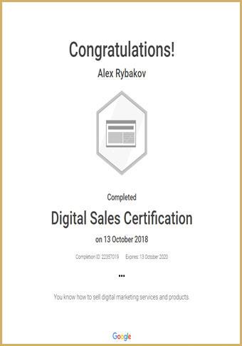 Эксперт по онлайн продажам (digital sales)