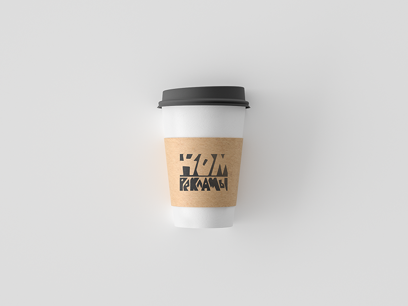 Дизайн логотипа рекламно-производственной компании фото f_8415ee13da767184.png