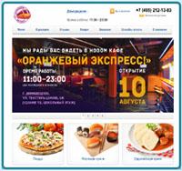 Аудит интернет-магазина