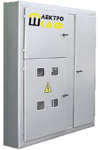 Разработать логотип для завода по производству электрощитов фото f_0645b6f1908e8a06.jpg