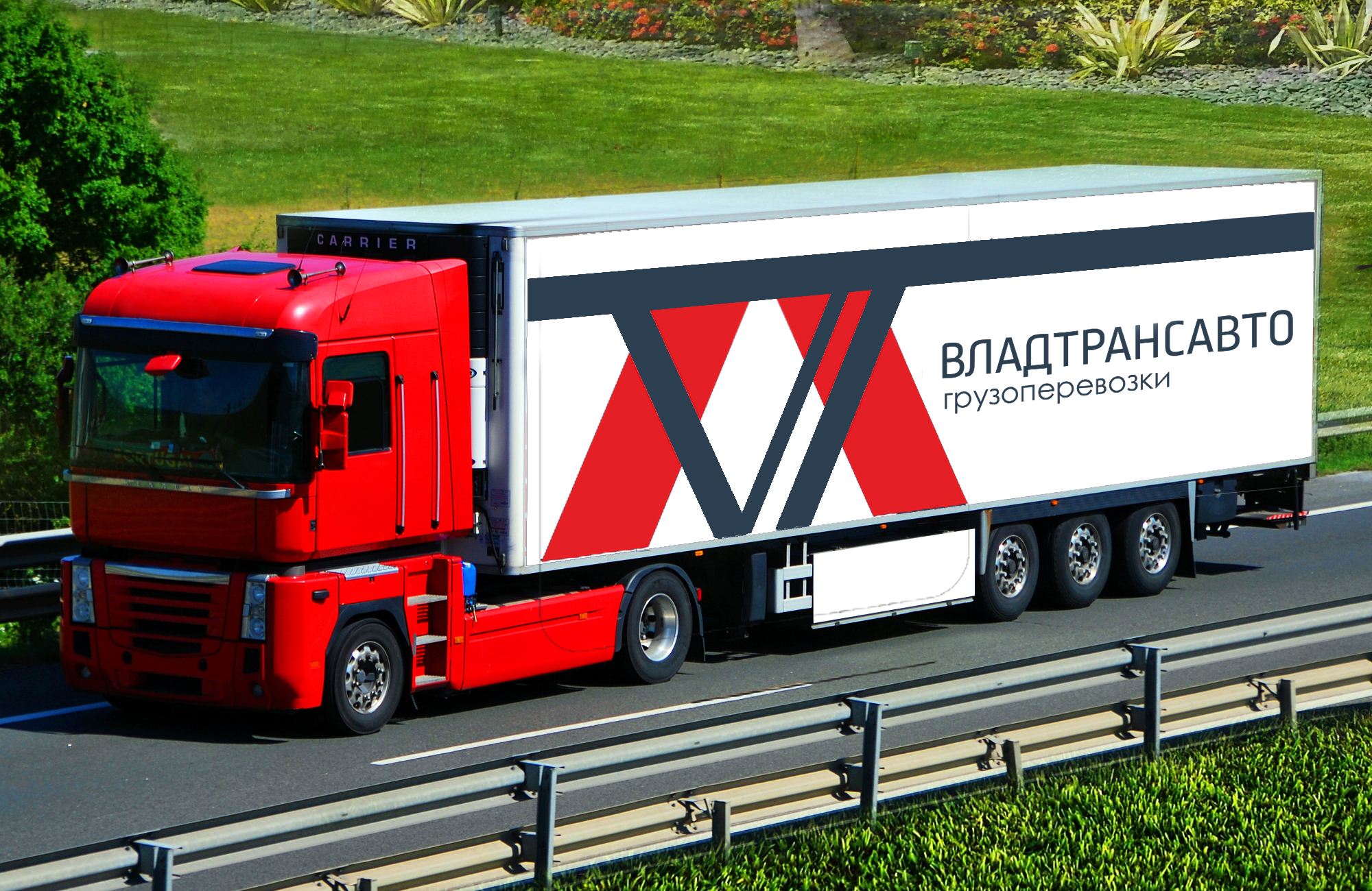 Логотип и фирменный стиль для транспортной компании Владтрансавто фото f_5075ce7cc017426d.jpg