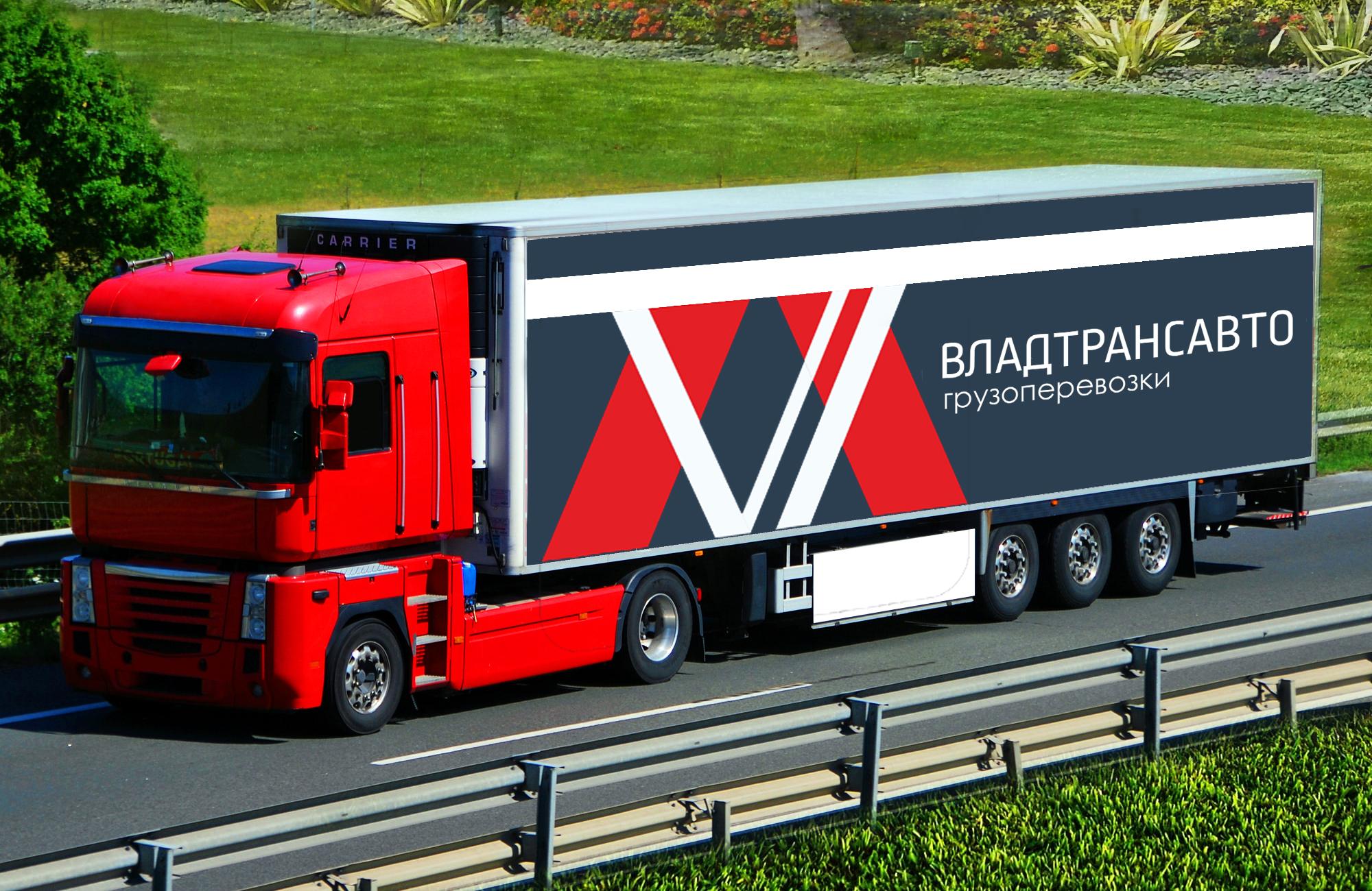 Логотип и фирменный стиль для транспортной компании Владтрансавто фото f_9665ce7cbf98d1f9.jpg