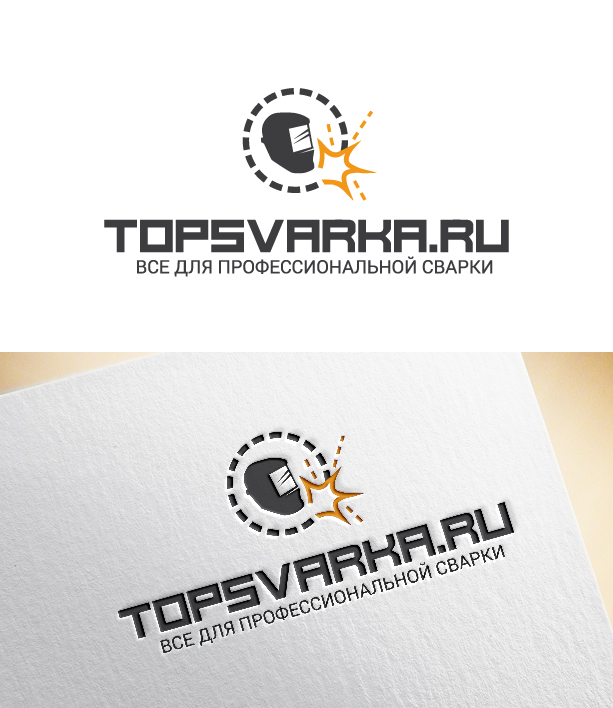 """""""Topsvarka.ru"""" Интернет - магазин сварочного оборудования"""