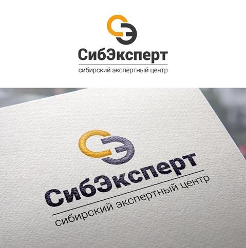 Сибирский экспертный центр