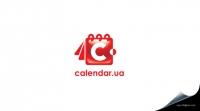 calendar - непринятый