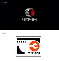 Редизайн логотипа для Укрэнергочермет