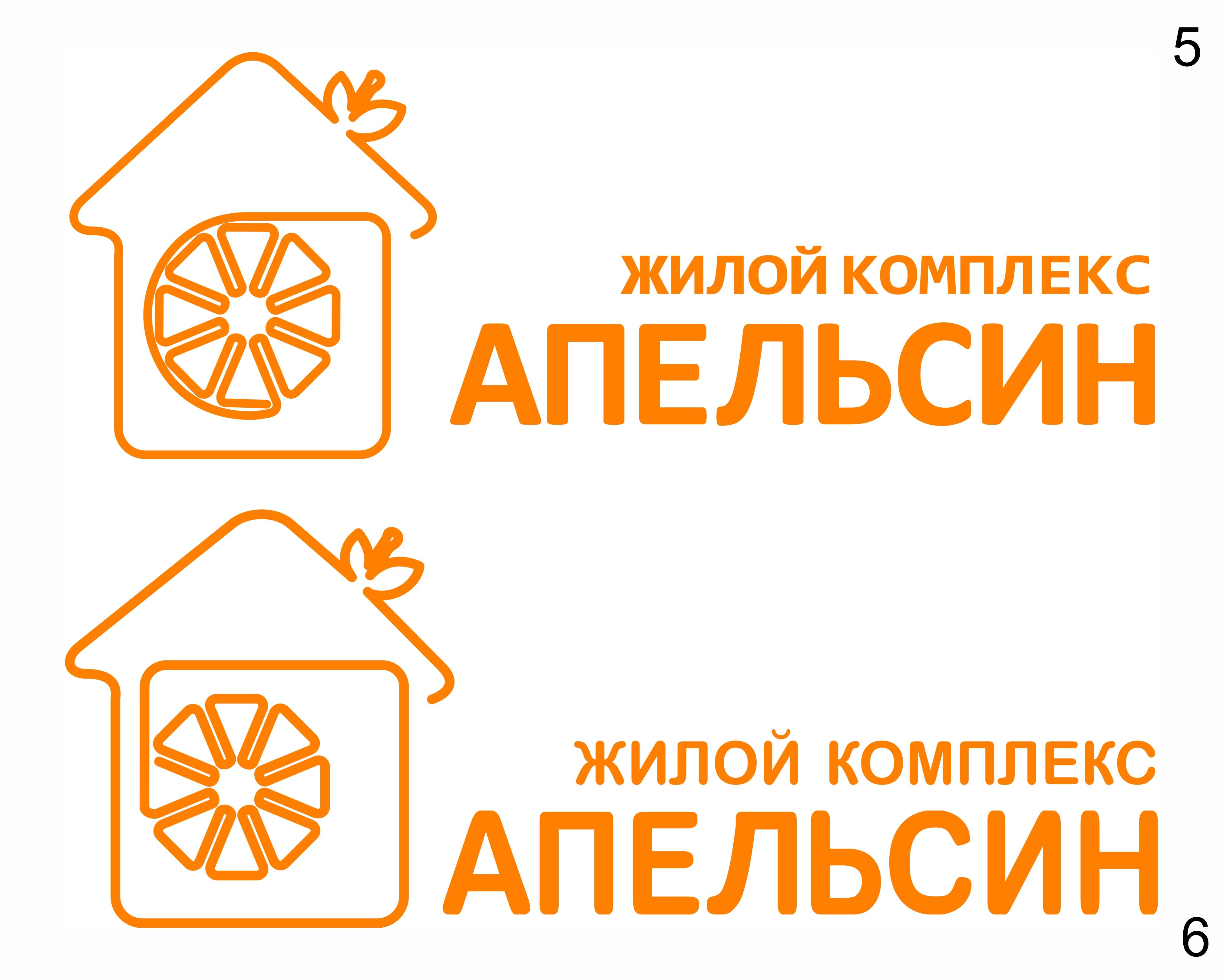 Логотип и фирменный стиль фото f_4805a6847dbc2939.jpg