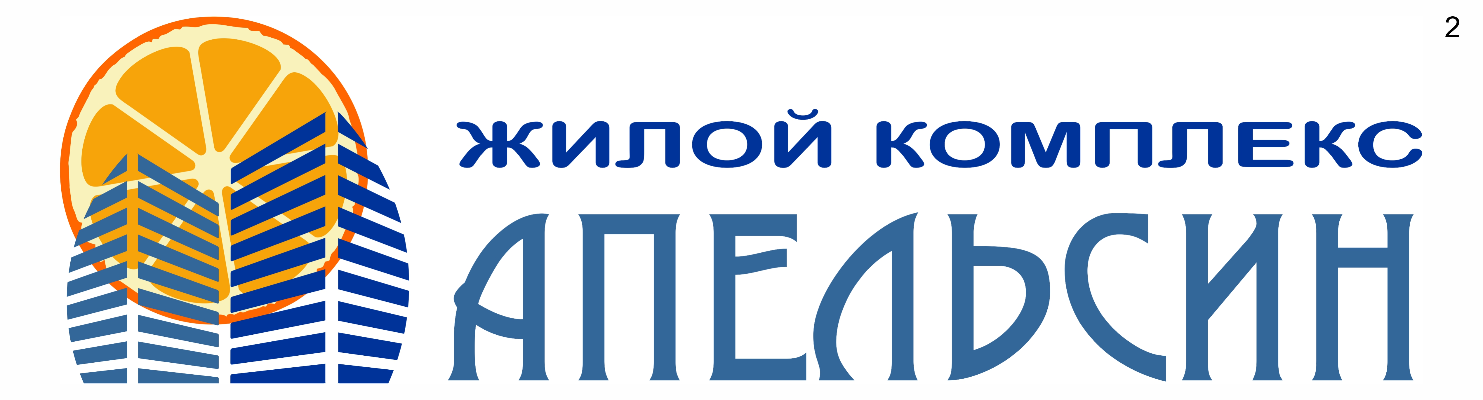 Логотип и фирменный стиль фото f_4825a66fbdaaaf6f.jpg
