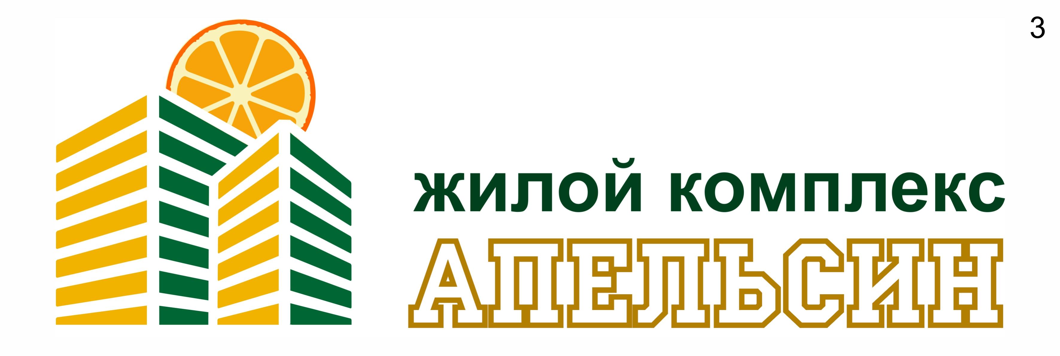 Логотип и фирменный стиль фото f_5325a6714d8ca7c6.jpg