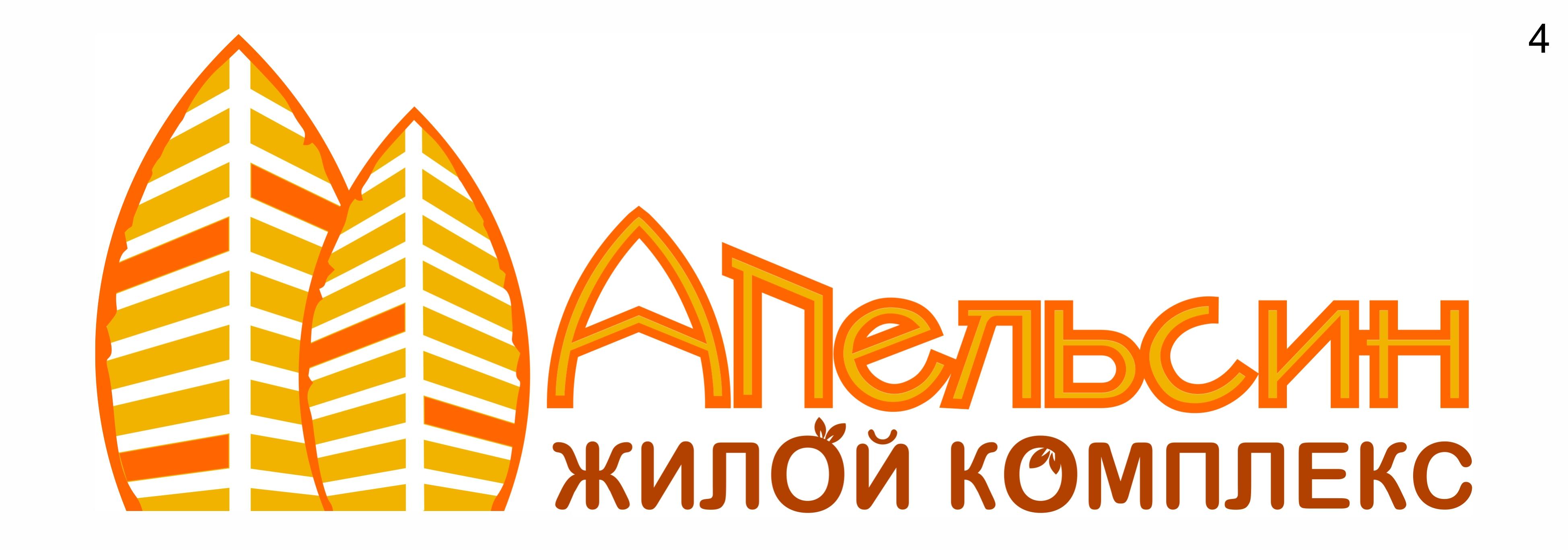 Логотип и фирменный стиль фото f_7025a6714ee2d406.jpg