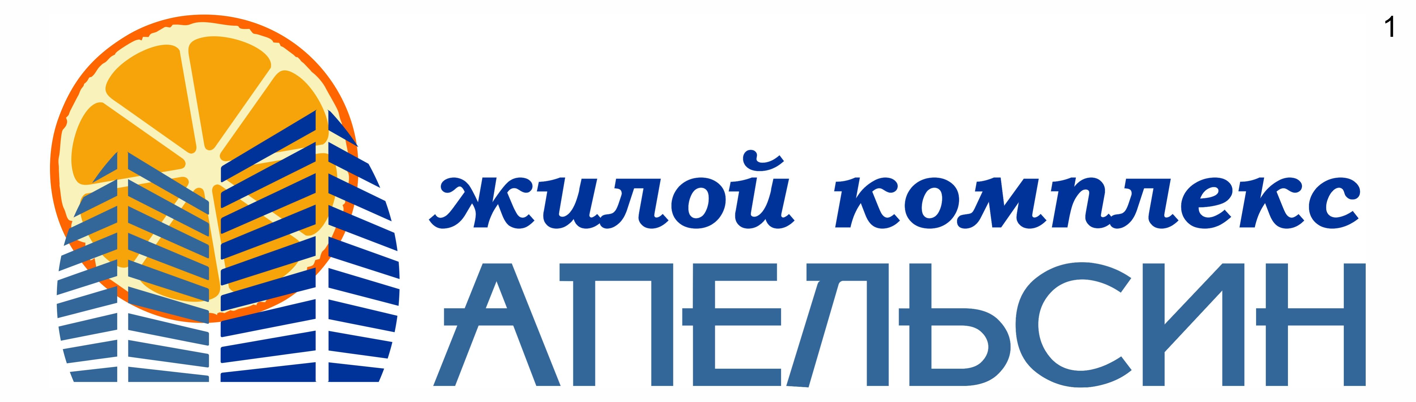 Логотип и фирменный стиль фото f_8815a66fbb411f2b.jpg