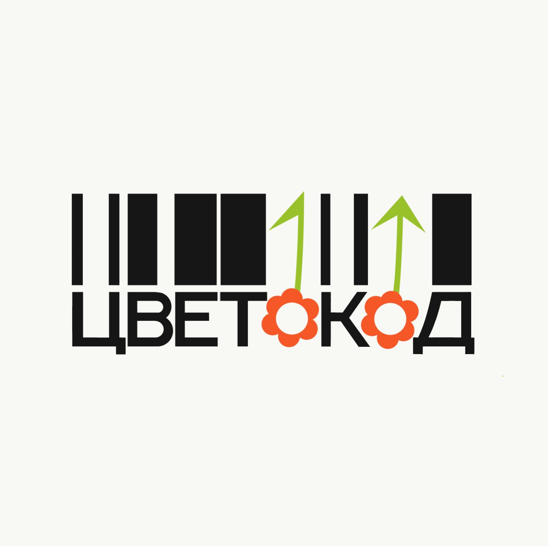 Логотип для ЦВЕТОКОД  фото f_0635d06777a2b8c1.png
