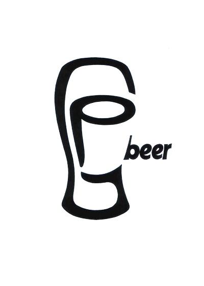 Логотип для Крафтовой Пивоварни фото f_0985cafa5f72d956.jpg