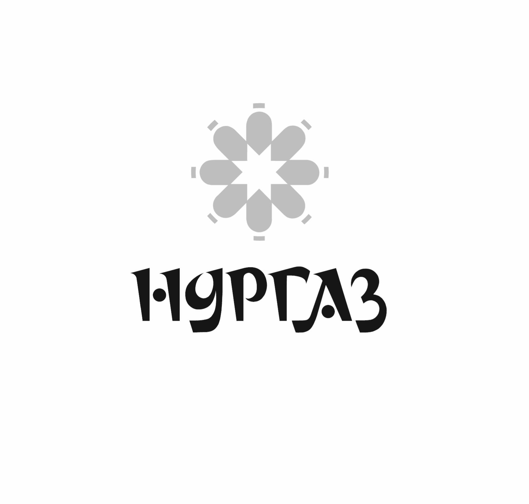 Разработка логотипа и фирменного стиля фото f_4465da68b720c65c.png
