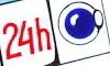 Разработка логотипа для онлайн-сервиса химчистки фото f_5495c0b993295b5b.jpg