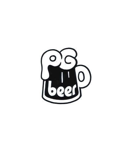 Логотип для Крафтовой Пивоварни фото f_6325cad0c21c1fb6.jpg