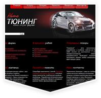 Тюнинговая компания met-studio.ru