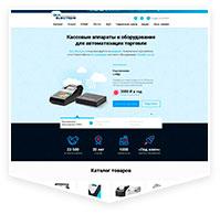 oe22.ru — интернет магазин кассовых аппаратов и оборудование для автоматизации торговли на CMS Битрикс