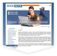 book-note.ru сервисный центр по ремонту и обслуживаю техники apple