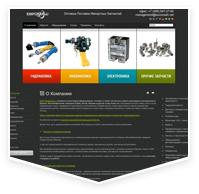 Сайт компании продающей оборудование.
