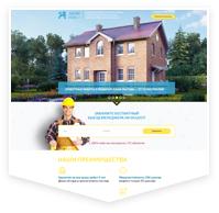 Лендинг для компании проектирующей и строящей дома.