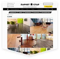 parketstar.by — интернет магазин напольных покрытий на Битриксе