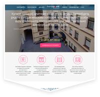 home-points.ru — Одностраничный (LP) сайт по продаже квартир в центре Санкт-Петербурга