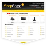 shopgomel.by интернет магазин крупно бытовой техники в Гомеле
