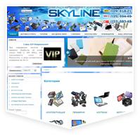 skyline.by компьютерный интернет магазин